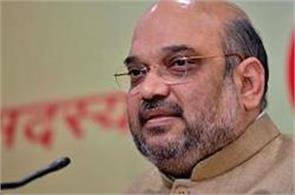 d b t  government saved rs 50 000 crore  shah