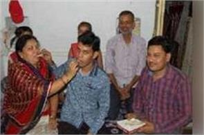 madhya pradesh board 12th result