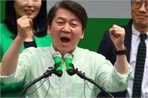 president election start in south korea
