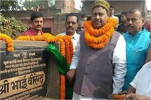 rjd mla bhai virendra on ban on use of red beacon