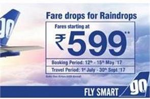 monsoon special  go air offers air tickets at rs 599