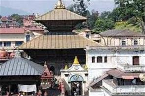pashupati nath temple