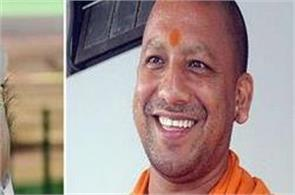 yogi adityanath tweeted  yes in bihar  there is a ramrajya