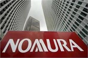 no change in policy rates in june  nomura