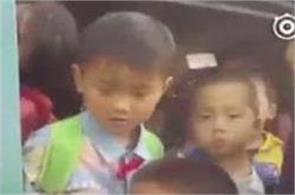 china 36 school kids found travelling inside a 7seater vehicle