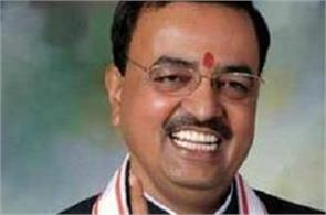 deputy cm keshav maurya not appearing in the village for adoption
