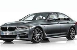bmw  s new 5 series car can be launched in june