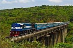 railways will invite financial bids to modernize railways