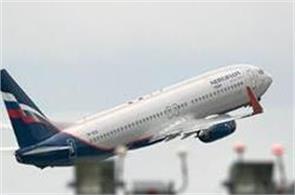 several injured as aeroflot flight hits turbulence before landing in bangkok