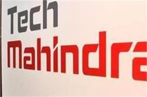 fite petitions labour commissioner over tech mahindra layoff