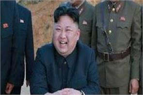 north korea fires unidentified projectile seoul