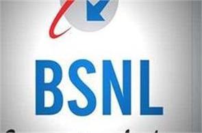 bsnl s focus offers off jio