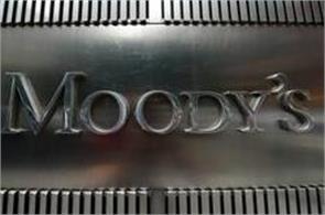 after china moodys has reduced hong kong ratings