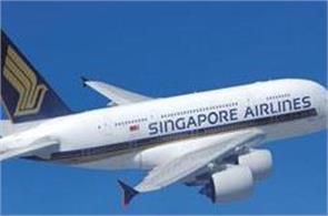 singapore airlines invests in vistara