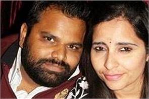 jaipur  love marriage  police  murder