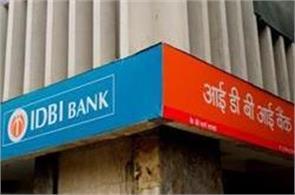 strike in idbi bank transactions affected