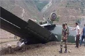 one dead  two injured in nepal army cargo plane crash
