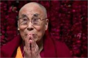 china protest with us over american delegation meeting dalai lama