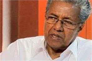 kerala assembly condemns harassment over neat dress codes