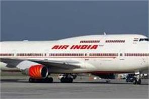 air india reduced fares for   flying   on delhi shimla route