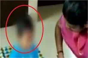 owner of kochi day care centre arrested