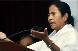 mamta said violence is not a solution