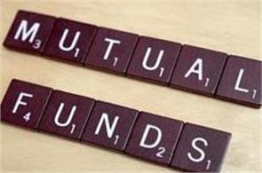 equity mutual fund flows in april at a high level of four months