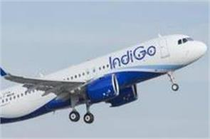 indigo announces booking of 6 lakh seats starting at rs 899
