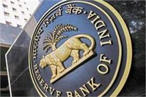 rbi unlikely to cut rates to be less hawkish at next policy