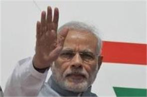 pm modi to visit 10 countries in the next 7 months