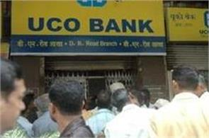 uco bank  s stance on business expansion