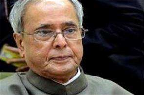 president pranab mukherjee  students