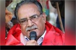 nepal pm prachanda to resign address nation