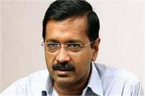 delhi high court comment on arvind kejriwal