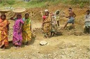 govt to rework baseline for paying mnrega wages