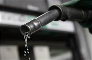 ieea will review petrol  diesel demand forecasts