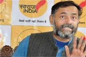 yogendra yadav claim kapil charge is correct