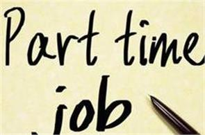 during the holidays  these jobs can earn 15000 rupees
