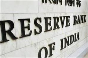 to get a job in the rbi  this work has to be done