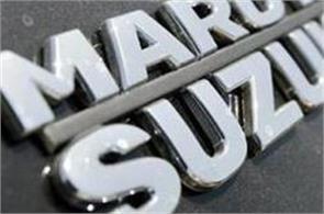 maruti prepares for bigger role in suzuki  s dev programme