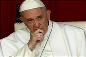 pope francis angered by america mother of all bombs name