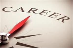 career in these top 5 courses after xii