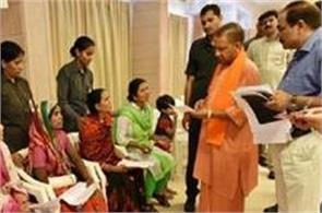 yogi government raised big steps to resolve pending cases