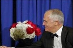 trump behaved like a family member malcolm turnbull