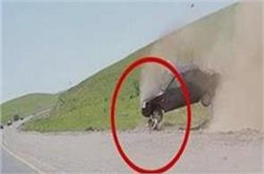 the car that flies in the wind while walking  see the horror video