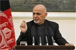 afghan president turns down offer to visit pakistan