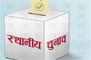 nepal postpones local polls for third time