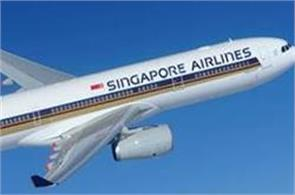 singapore airlines invests over sgd 100 mn in vistara