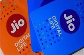 jio topped chart with download speed of 18 48mbps in mar  trai