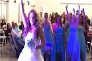 bride with cancer throws away wig during wedding